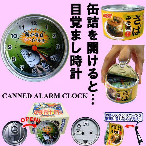 目覚まし時計の缶詰・サバ味噌煮缶時計
