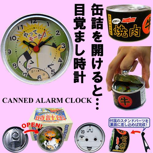 目覚まし時計の缶詰・焼肉牛缶時計