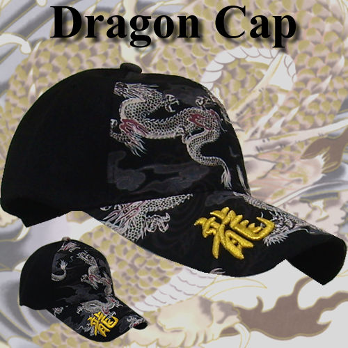 ドラゴンキャップ 龍の帽子