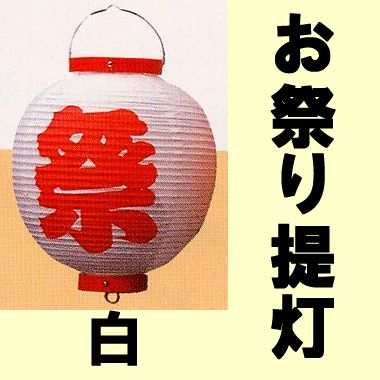 Japanese Lantern :  lamp japanese design light