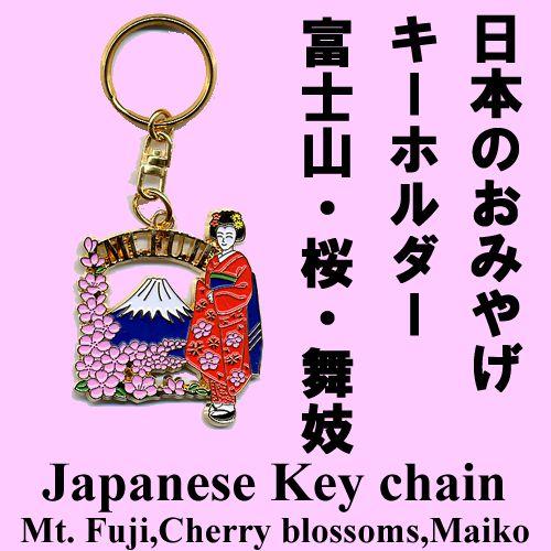 桜柄のキーホルダー
