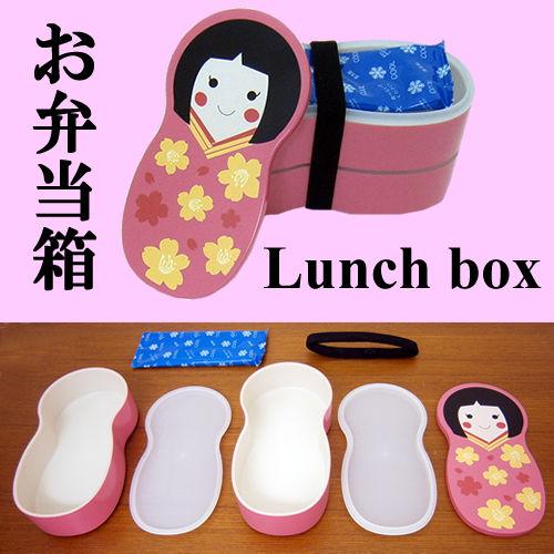 人形型 お弁当箱 姫ランチボックス