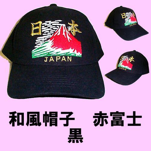 日本キャップ