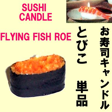 Sushi Candle :  asian japanese candle sushi