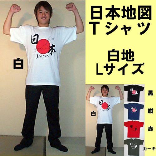 日本Tシャツ