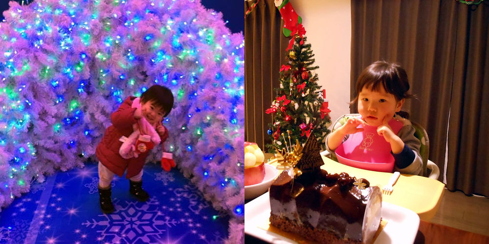 クリスマス・スマイル