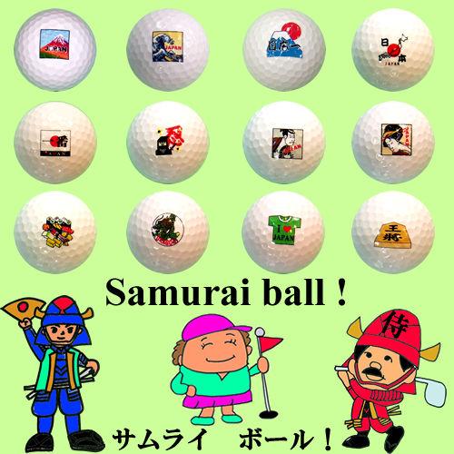 外国人が喜ぶ日本のアートゴルフボール