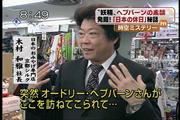 京都シルク株式会社社長