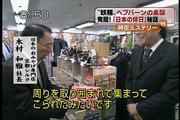 京都シルク株式会社社長と所太郎レポーター