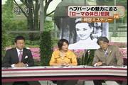 テレビ朝日スーパーモーニング