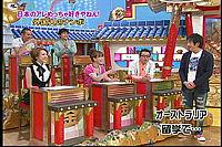 日本のアレめっちゃ好きやねん!外国人のナンボ