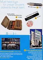 Journal Kyotoジャーナル京都