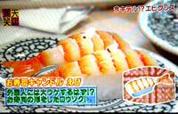 外国人に大うけ お寿司の形をしたロウソク