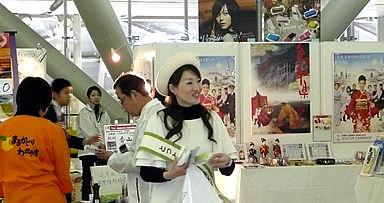 観光・食文化PRイベント in 関西国際空港