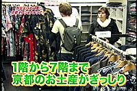 外国人向けの着物