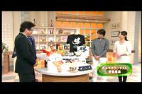日本のおみやげコンテスト受賞商品