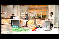 「Just Japan おみやげで国際交流!」〜魅力ある日本のおみやげコンテスト〜