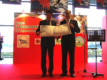 京都シルク株式会社社長と観光庁長官の記念撮影