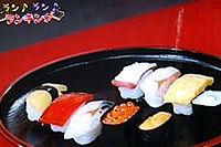 お寿司マグネット