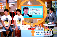 日本のおみやげ専門店・京都シルクの社長さんに話を伺ってきました