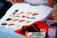 外国人観光客が買う日本のおみやげ