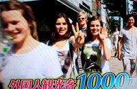 京都ハンディクラフトセンターから出てくる外国人観光客