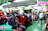 外国人観光客向けに日本のお土産を販売するお店、京都シルク