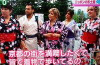 京都の町を満喫したくて着物を着て歩く外国人