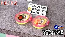 お寿司のUSBメモリおみやげセット