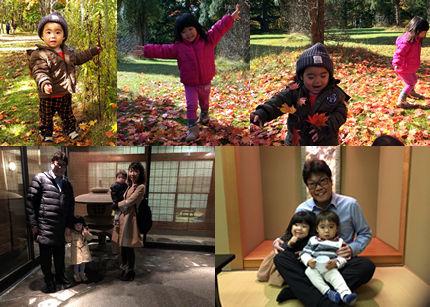 北海道の秋